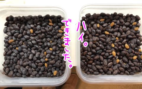 natto3-1