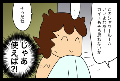 bath1-6