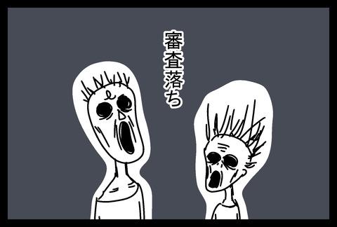 hikkoshi6-6