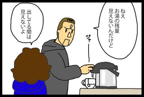 tokukosan1-8
