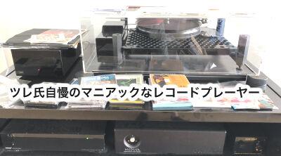 C61FD8C0-3E9A-46A9-8015-589C4383D281