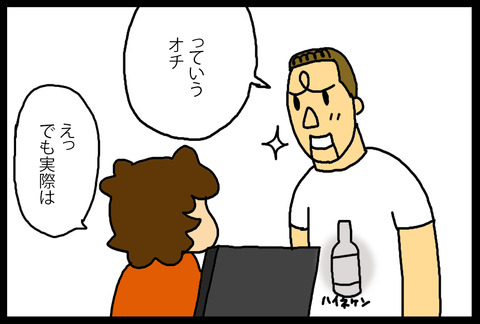 toshiwosakebu1-9