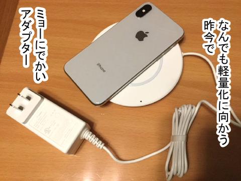 iphonex1-8