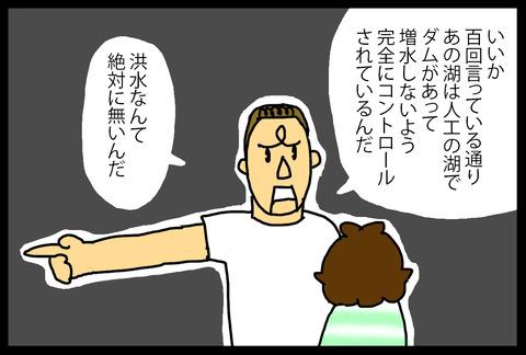 harvey7-2
