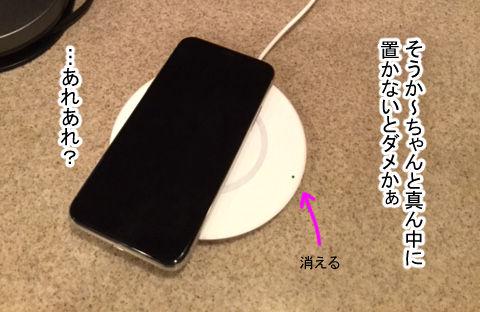 iphonex2-5