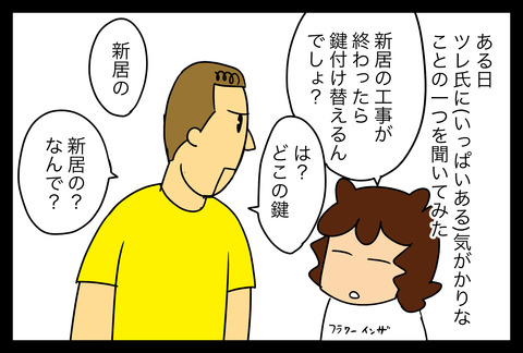 hikkosikagi1-1