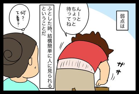 haramaki1-7