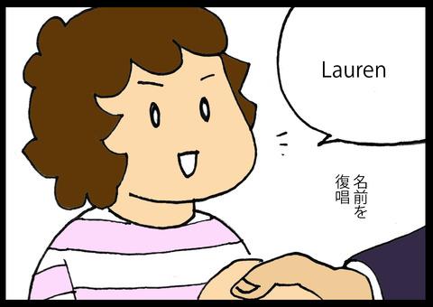 englishname1-2