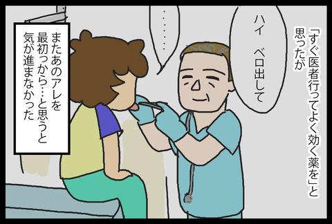 hifuen1-4