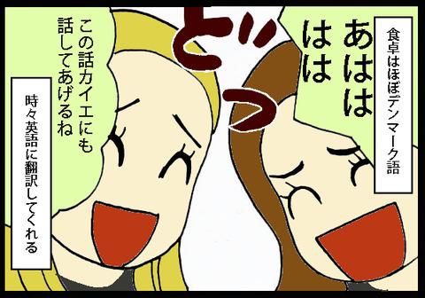 ricepudding1-3