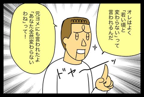 kyakuma2-2