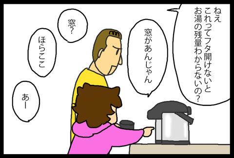 tokukosan1-5