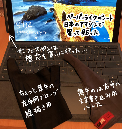 surface8-3