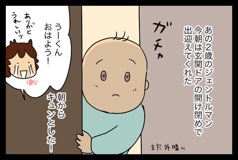 2sai3-1