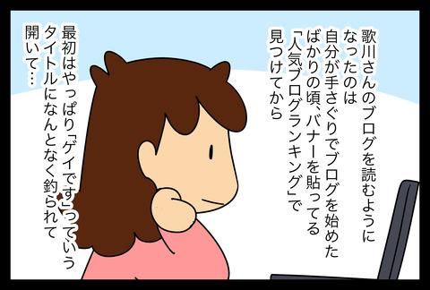 イラスト185 (1)
