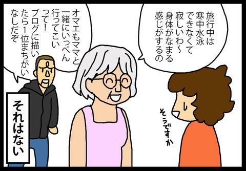 hayaoki2-6