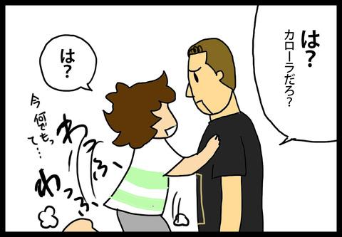 lexus4-3