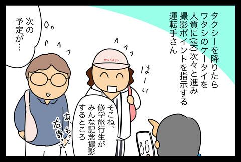 okinawa2-2