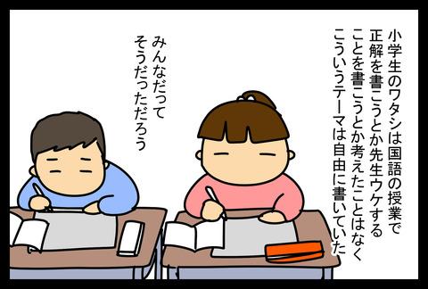 gonngitune1-2