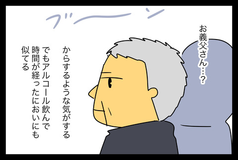 イラスト462