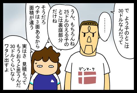 niwa201811-1