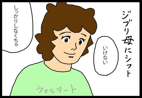 mameko2-4