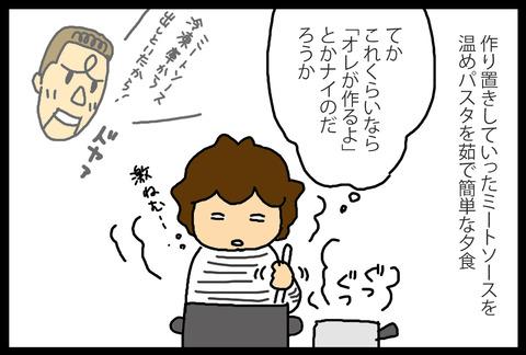 japan20175-4