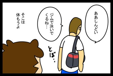 tsureshi20181-4