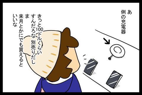 iphonex1-4
