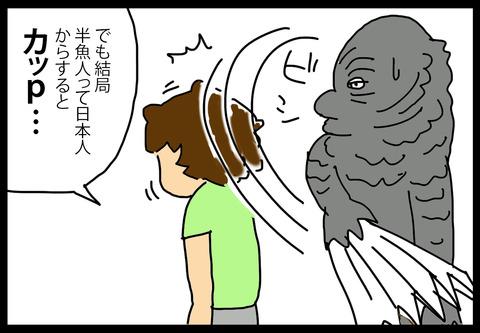 hangyojin1-4
