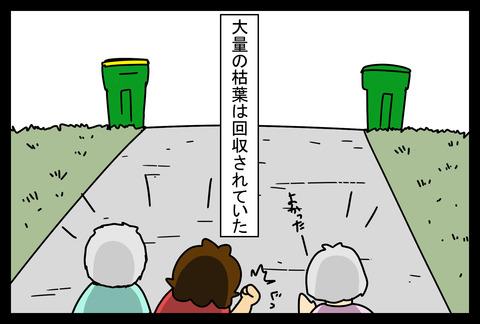 niwa20186-2
