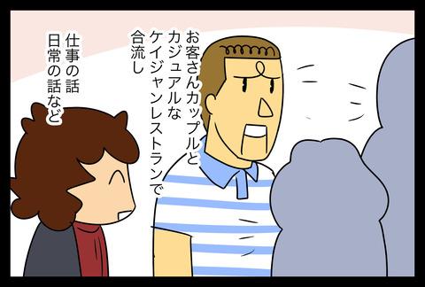 イラスト326 (2)