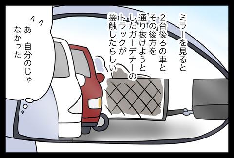jiko2-3