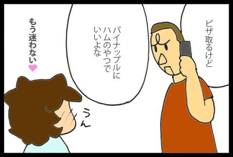 mikaku4-5