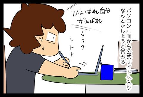 yubin1-9