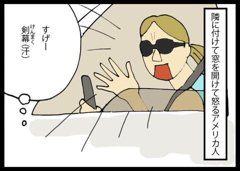 car1-3