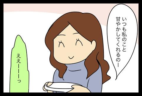 イラスト365-1
