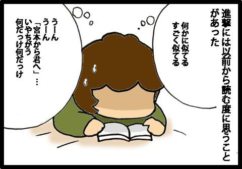manga1-7