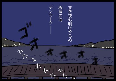 hayaoki2-1