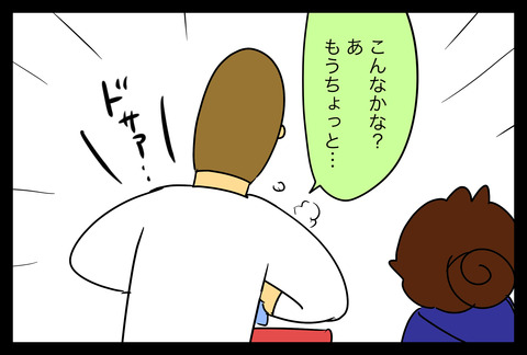 danishfood1-2