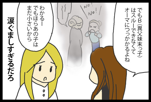girls1-4