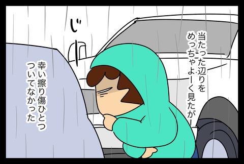 jiko1-6