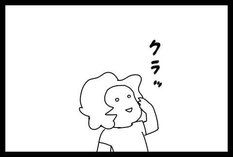 niwa20186-5
