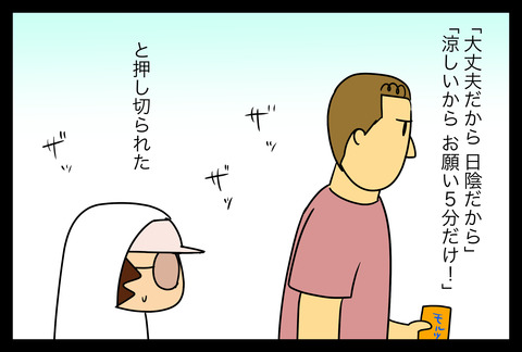 tsuresi1-8 (1)