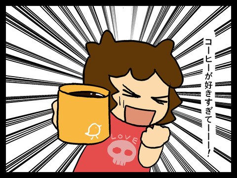 coffe1-1