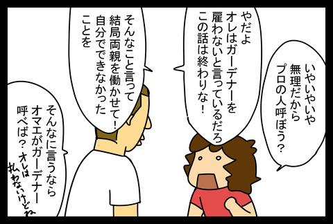 niwa20187-1