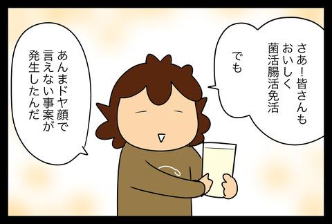 kin2-9