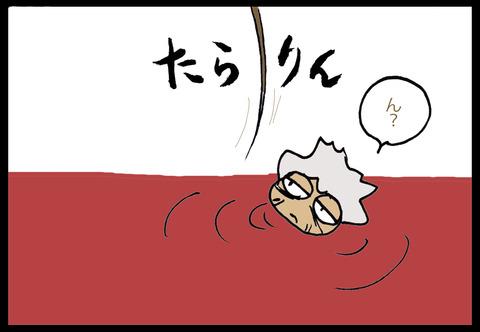 gnoito1-9