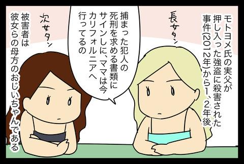 jiken1-1