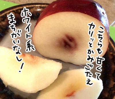 peach2-8